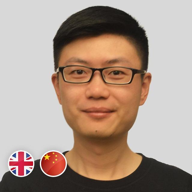 Chengan